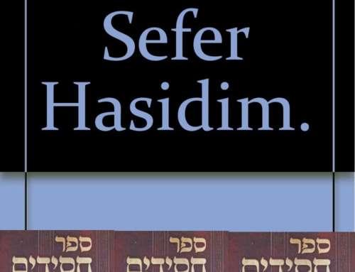 Sefer Hasidim ספר חסדים